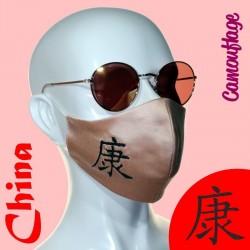 Ženska maska AURORA - China - Health