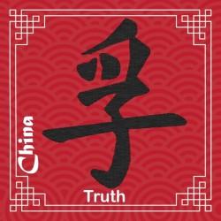 Vezenje - Truth