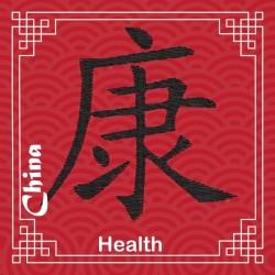 Vezenje - Health
