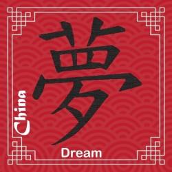 Vezenje - Dream